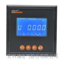 向日葵视频iosesPZ80L-AV/JC 一路報警  帶通訊  單相電壓表 PZ80L-AV/JC