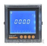 向日葵视频iosesPZ96L-AV  單相電壓表 PZ96L-AV