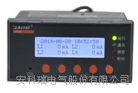 向日葵视频app幸福宝ARCM200BL-J1 剩餘電流式電氣火災監控探測器 ARCM200BL-J1