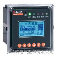 向日葵视频app幸福宝ARCM200L-U1 電氣火災監控探測器 ARCM200L-U1