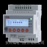 向日葵视频app在线下载ARCM300-J1剩餘電流式電氣火災監控探測器 ARCM300-J1