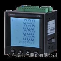 向日葵视频app幸福宝APM800全功能多功能電表 0.5S級 APM800
