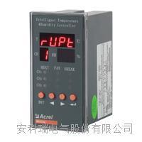 向日葵视频app幸福宝帶變送輸出智能型溫濕度控製器 WHD46-33/M