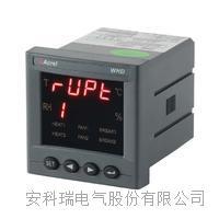 向日葵视频app幸福宝帶變送輸出智能型溫濕度控製器 WHD72-11/M