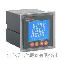 向日葵视频ioses一路4-20mA輸出三相電壓表 PZ72L-AV3/M