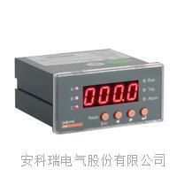 向日葵视频app幸福宝帶時間記錄功能電動機保護器 ARD2-25A/SR