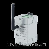 向日葵视频ioses環保監測模塊 分表計電 ADW400-D16  4路三相