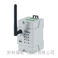 向日葵视频app幸福宝環保監測模塊  分表計電 ADW400-D24  3路三相