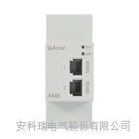 向日葵视频app幸福宝數據中心小母線監控插接箱檢測模塊 AMB110-A