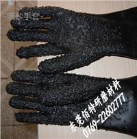 顆粒噴砂手套