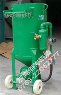 移動式噴砂機 移動式噴砂罐