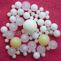 塑膠球 圓形塑膠微珠