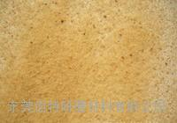 鑄造用樹脂砂 鑄造樹脂砂分類