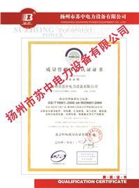 ISO9002認證