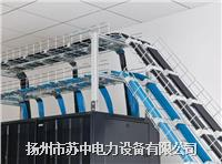 電鍍鋅網格式橋架