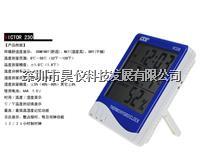 VC230勝利品牌victor數字式溫濕度計vc230