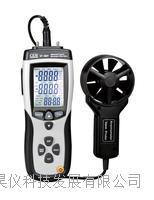 DT-8897多功能差壓風速儀DT-8897華盛昌CEM風速儀DT-8897