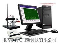 DJH-G系列电解测厚仪