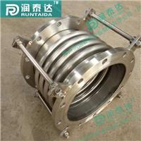 不锈钢金属膨胀节
