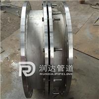 不銹鋼伸縮器