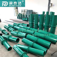 廣東預埋柔性防水套管