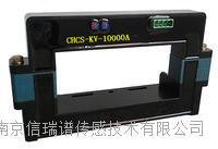 CHCS-KV系列開環霍爾電流傳感器 CHCS-KV