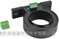 微網專用電流傳感器 CHCS-EB