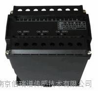 CHCS-PKG-U系列導軌式三相電壓變送器