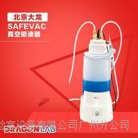 北京大龍真空吸液器