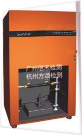 有機材料燃油管路水平垂直燃燒試驗機
