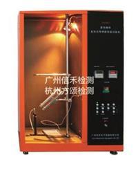 柔性物件發熱元件燃燒性能試驗機