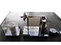 電纜紡纖編織層耐熱試驗機
