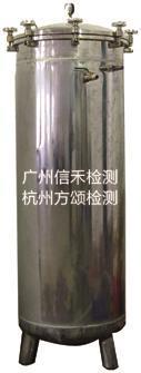 防浸水試驗裝置(IPX8)