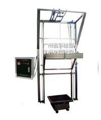 垂直滴水試驗裝置(IPX1/IPX2)