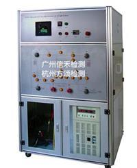 冰箱壓縮機測試臺