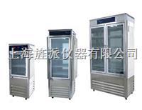 低溫生化培養箱 SPXD-250