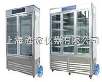 恒溫恒濕培養箱 HWS-150