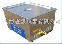 數顯超聲波清洗機 Jipad3-120B