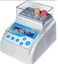 生物指示劑培養器 Jipad-80