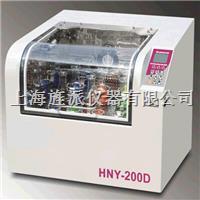 全溫恒溫搖床 HNY-200D