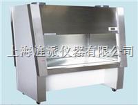 生物安全柜廠家 BHC-1300A2
