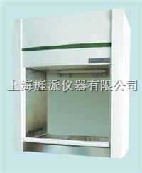 超凈工作臺 VD-850