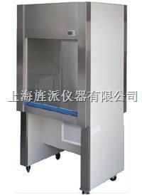 上海超凈工作臺 HS-1300-U