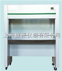 超凈工作臺廠家 SW-CJ-2G