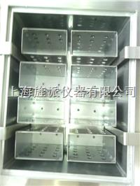 Jipad-8D型冰凍血漿溶解儀 冰凍血漿解凍箱廠家 Jipad-8D型冰凍血漿溶解儀