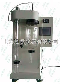 氣流式實驗室噴霧干燥機,超大液晶屏顯示,中文和英文切換 Jipad-2000ML