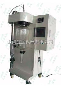 Jipad-2000ML  北京實驗室噴霧造粒機 噴霧造粒機噴霧機生產報價