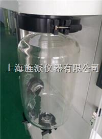 微型小型噴霧干燥機制粒機 Jipad-2000ML