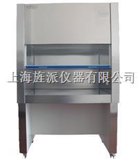 ZJ-TFG-12實驗室通風柜 ZJ-TFG-12
