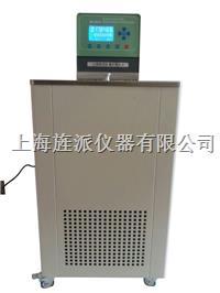 磁力攪拌低溫恒溫循環浴槽 Jipad-10-05L